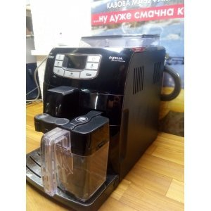 Philips Saeco Intelia One Touch Cappuccino б.у